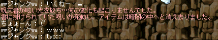 20080813-008.png