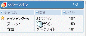 20080813-013.png