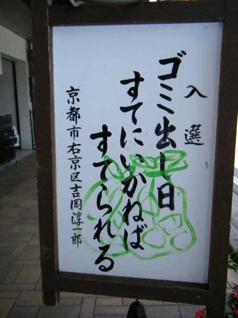 20080817_DSCF_0115.jpg