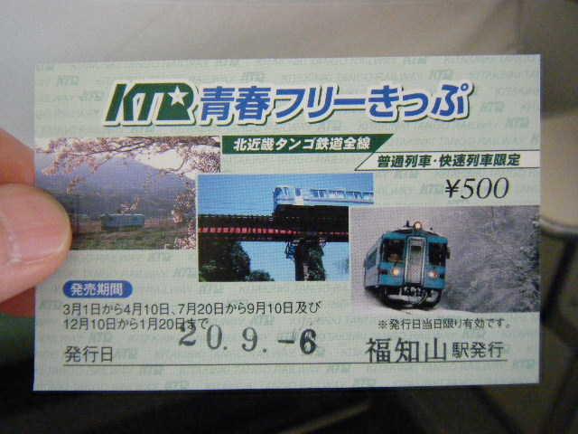 20080906_DSCF_0009.jpg