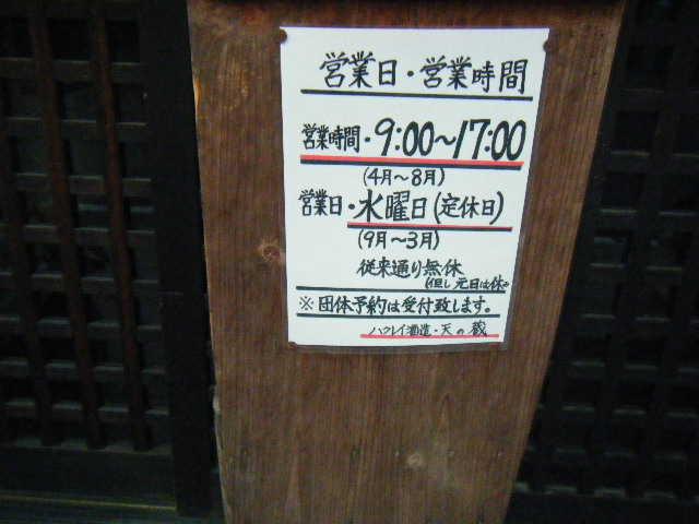 20080906_DSCF_0085.jpg