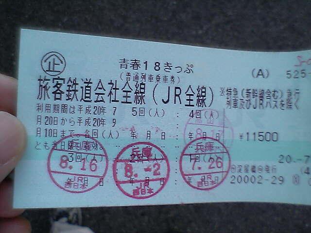 20080906_VFSH_0011.jpg