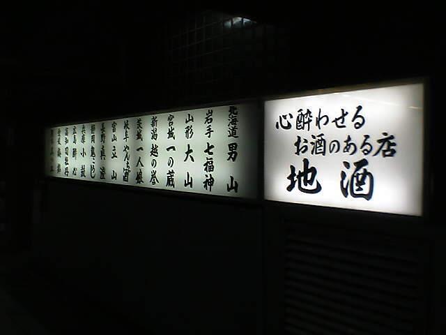 20080918_VFSH_0002.jpg