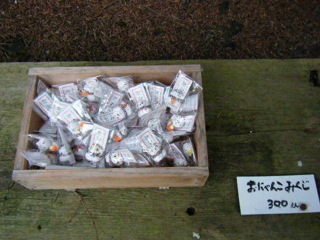 20080927_DSCF_0041.jpg