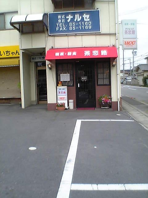 20080927_VFSH_0015.jpg
