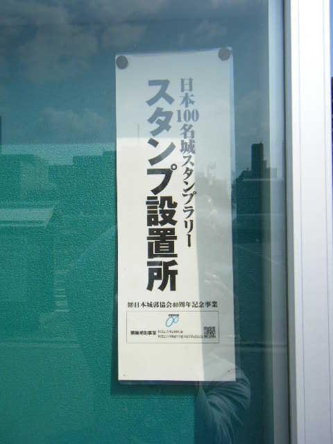 20081004_DSCF_0004.jpg