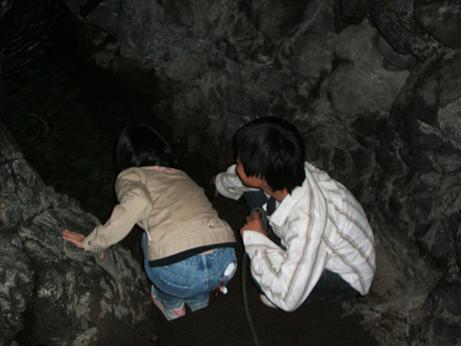 2007_0327izu0078-1.jpg