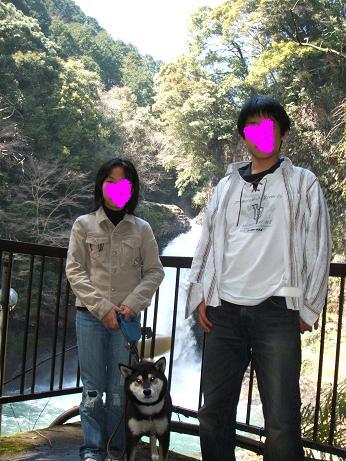 2007_0327izu0080-1.jpg