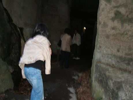 2007_0327izu0102-1.jpg