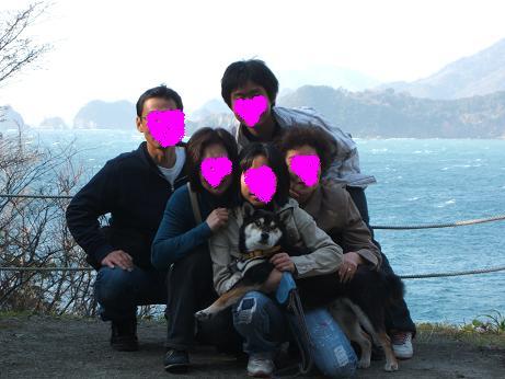 2007_0327izu0107-1.jpg