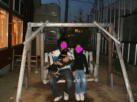 2007_0327izu0121-1.jpg