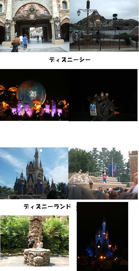 2008_0724画像0054-1