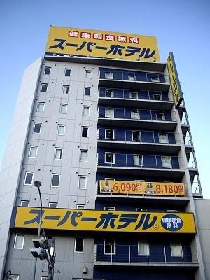 スーパーホテル名古屋20091231