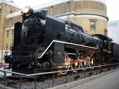 D51-20100123