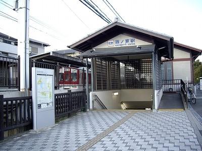 西ノ京駅20091231