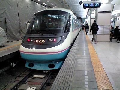 RSE新宿駅20100131