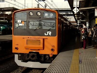 201系・八王子駅20100201