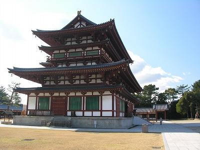 薬師寺金堂1-20091231