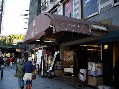 祇園ホテル2-20091231