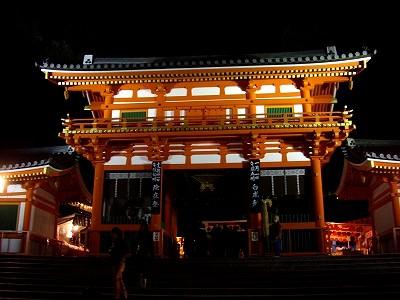 八坂神社20091231