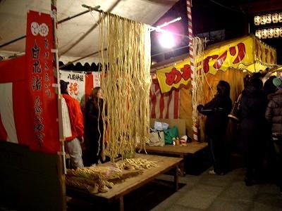 八坂神社露店20091231