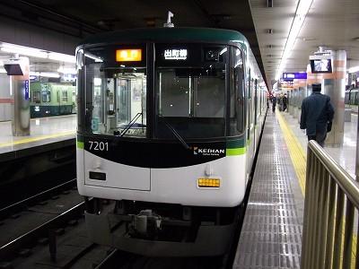 7200系20100101