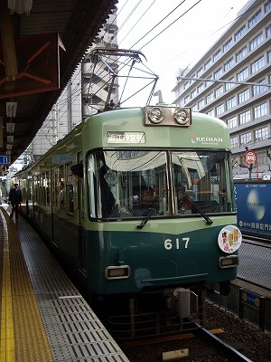 600系20100101