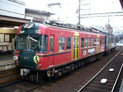 600系2-20100101