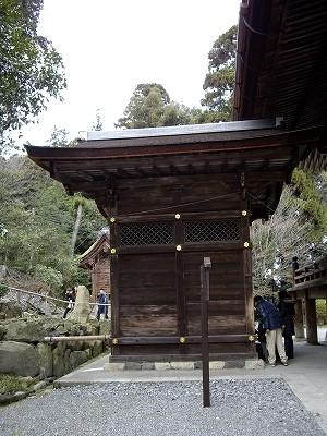 三井寺閼伽井屋20100101