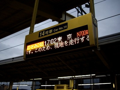 京都駅の案内板20100101