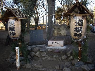 新田稲荷道祖神20100102
