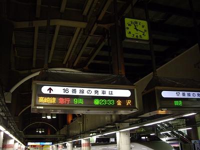 上野駅能登案内板20100219