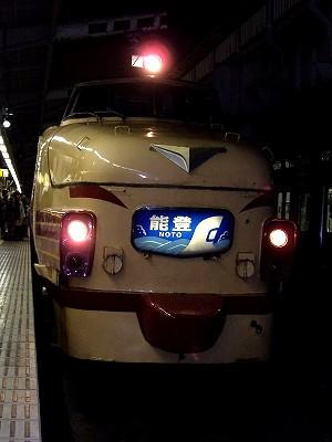 能登・上野駅2-20100219