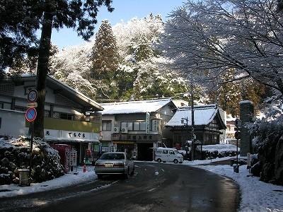 永平寺入り口付近20100220