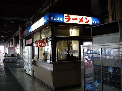 金沢駅そば屋20100220