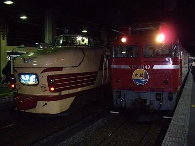 能登・金沢発2-20100220