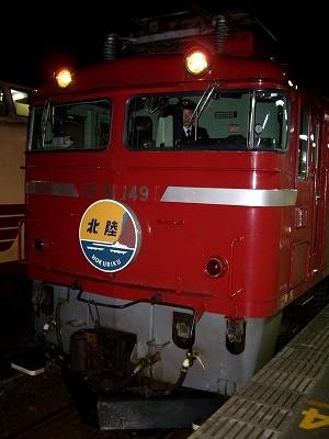 北陸・金沢1-20100220