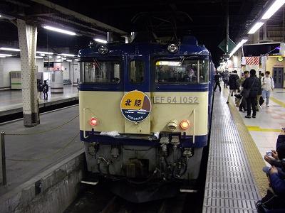 北陸・上野2-20100221