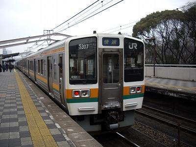 鶴舞駅にて20100313