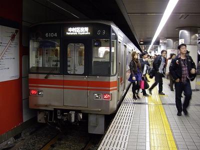 名古屋市営地下鉄1-20100314