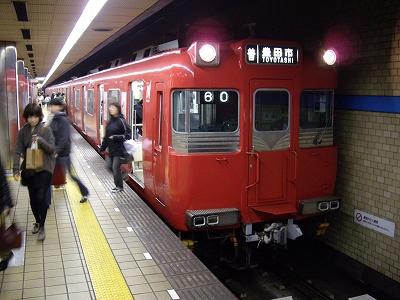 名古屋市営地下鉄2-20100314
