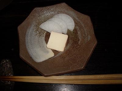 チーズの味噌漬け20100424
