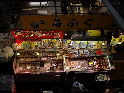 唐戸市場2-20100502