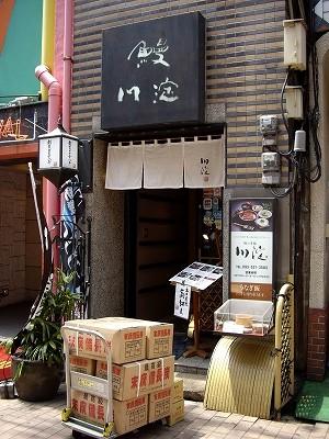 川淀1-20100503
