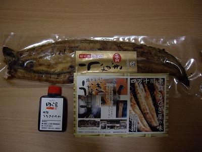 鰻1-20100726