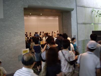 展示室入口20100731