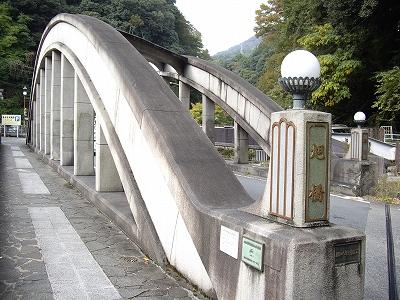 旭橋20101107