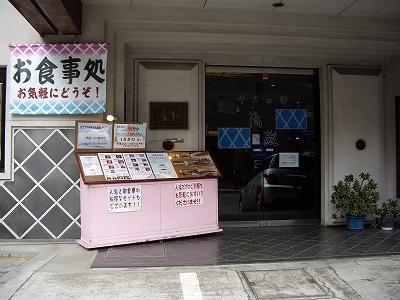 湯蔵2-20101107