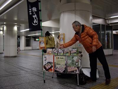 大船軒・横浜駅コンコース20101205