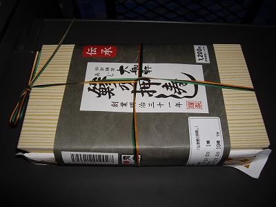 大船軒・押し寿し1-20101205